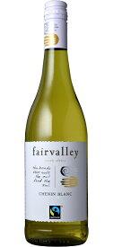 フェアヴァレー シュナン・ブラン (ザ・フェア・ヴァレー・ワインカンパニー) Fairvalley Chenin Blanc (The Fair Valley Wine Company) 南アフリカ/WOウエスタン・ケープ/白/750ml [現行ヴィンテージ]