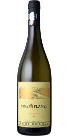ヴァイン・イン・フレイム シャルドネ [2018] (ヴィル・ブドゥレアスカ) Vine in Flames Chardonnay [2018] (Viile Budureasca) 【ルーマニア】【白 ワイン】