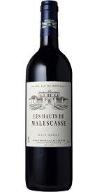 レ・オー・ド・マレスカス [2002] A.O.C.オー・メドック Les Hauts de Malescasse [2002] AOC Haut Medoc 【赤 ワイン】【フランス】【ボルドー】