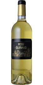 【よりどり6本以上送料無料商品】プティ・ギロー [2015] AOCソーテルヌ・プルミエ・クリュ・クラッセ・格付第1級・シャトー元詰 セカンドワイン Petit Guiraud [2015] AOC Sauternes 1er Cru Classe Second Vin 【極甘口 白ワイン】