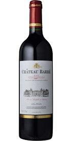 シャトー・バルベ [2012] A.O.C.ブライ・コート・ド・ボルドー Chateau Barbe [2012] AOC Blaye Cote de Bordeaux 【赤 ワイン】【ボルドー】