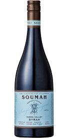 ソウマ シラー ヘキサム・ヴィンヤード [2020] (ソウマ) Soumah Syrah Hexam Vineyard [2020] (Soumah) オーストラリア/ヴィクトリア/ヤラ・ヴァレーGI/赤/750ml