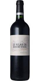 【よりどり6本以上送料無料商品】 ル・ルレ・ド・デュルフォール・ヴィヴァン [2006] AOCマルゴーメドック格付第2級 セカンドワイン Le Relais de Durfort Vivens [2006] AOC Margaux 【赤 ワイン】