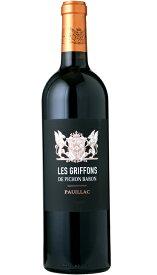レ・グリフォン・ド・ピション・バロン [2015] AOCポイヤック・メドック格付第2級 セカンドワインLes Griffons de Pichon Baron [2015] AOC Pauillac Second Wine 【赤 ワイン】