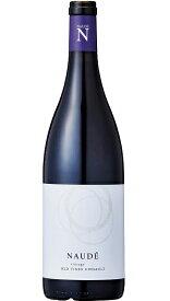 【よりどり6本以上送料無料商品】ノーデ オールド・ヴァイン サンソー [2015] (ノーデ・ワインズ) Naude Old Vine Cansault [2015] (Naude Wines) 【南アフリカ 赤ワイン】