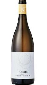 【よりどり6本以上送料無料商品】 ノーデ オールド・ヴァイン シュナン・ブラン [2015] (ノーデ・ワインズ) Naude Old Vine Chenin Blanc [2015] (Naude Wines) 【南アフリカ 白ワイン】