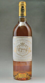 Chateau Dowd Vedrine [1992] AOC sauterne Grand-Cru and Grand cru Classe, Classe rating no. 2 luxury Chateau Doisy Vedrines [1992] AOC Sauternes