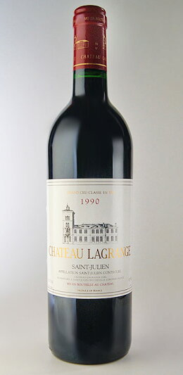 シャトー・ラグランジュ[1990]メドック格付第3級・AOCサン・ジュリアンChateauLagrange[1990]AOCSaint-Julien【赤ワイン】