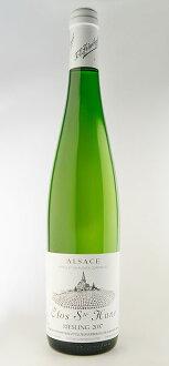 아르자스・리스링크로・산・테누그란・크류[2007] (드메이누・트린박크) Alsace Riesling Clos Ste Hune [2007] (Domain F.E.Trimbach)
