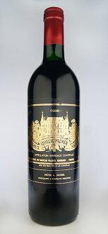 Château Palmer [1986] Chateau Palmer [1986]