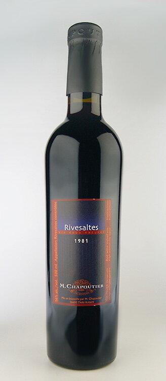 リヴザルト [1981] 500ml (M.シャプティエ) Rivesaltes [1981] (M.Chapoutier) 500ml【甘口】【赤 ワイン】【フランス】【コート・デュ・ローヌ】