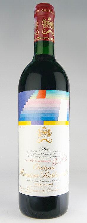 シャトー・ムートン・ロートシルト [1984] Chateau Mouton Rothschild [1984] 【赤 ワイン】【フランス】【ボルドー】