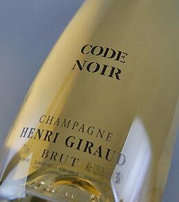 コード・ノワール[NV](アンリ・ジロー)ギフトBOX入りCodeNoir[NV](HenriGiraud)【シャンパン】【シャンパーニュ】【スパークリング】