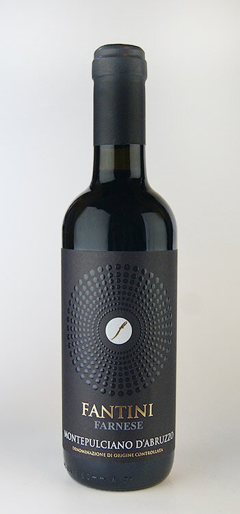 ファンティーニ・モンテプルチアーノ・ダブルッツォ [2015] (ファルネーゼ・ヴィニ) (ハーフ 375ml) Fantini Montepulciano d'Abruzzo [2015] (Farnese Vini) (ハーフ375ml) 【赤 ワイン】【イタリア】