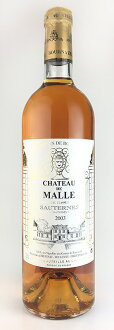 Château de Malle [2003] AOC sauterne Grand-Cru and Grand cru Classe, Classe rating no. 2 luxury Chateau de MALLE [2003] AOC Sauternes