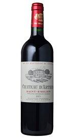 シャトー・ダルテュス [2016] AOC サン・テミリオン Chateau d'Arthus [2016] AOC Saint Emilion 【赤 ワイン】【フランス】