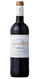 シャトー・ニコ [2015] AOCボルドー Chateau Nicot [2015] AOC Bordeaux 【赤 ワイン】【フランス】