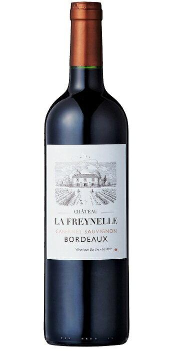 【6本〜送料無料】シャトー・ラ・フレイネル カベルネ・ソーヴィニヨン [2014] AOCボルドーChateau La Freynelle Cabernet Sauvignon [2014] AOC Bordeaux 【赤 ワイン】【フランス】