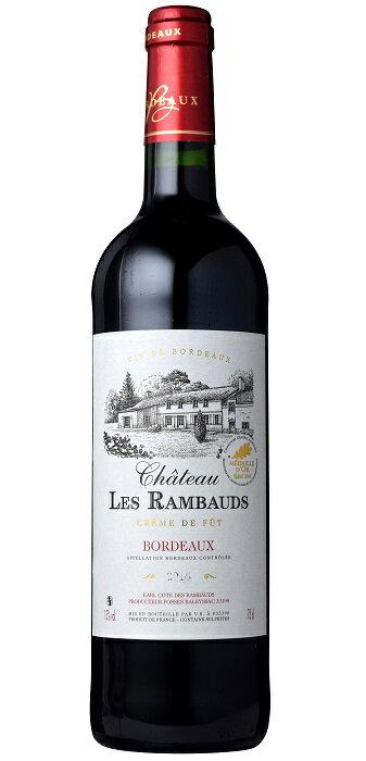 シャトー・レ・ランボー [2016] AOCボルドーChateau Les Rambauds Cuvee Creme de Fut [2016] AOC Bordeaux 【赤 ワイン】【フランス】【ボルドー】