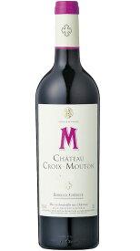シャトー・クロワ・ムートン [2015] AOCボルドー・スペリュール Chateau Croix Mouton [2015] AOC Bordeaux Bordeaux Superieur 【赤 ワイン】【フランス】