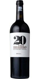 【よりどり6本以上送料無料商品】 ヴァン・ミル [2015] AOCボルドー・スペリュール 20 mille [2015] AOC Bordeaux Bordeaux Superieur 【赤 ワイン】【フランス】