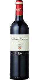 【よりどり6本以上送料無料商品】エスプリ・ド・パランシェール [2015] AOCボルドー・スペリュールEsprit de Parenchere [2015] AOC Bordeaux Bordeaux Superieur 【赤 ワイン】【フランス】