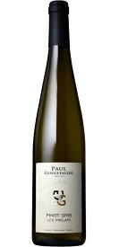 アルザス ピノ・グリ レ・プレラ [2017] (ポール・ジャングランジェ) Alsace Pinot Gris Les Prelats [2017] (Paul Ginglinger) 【フランス AOCアルザス】
