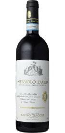 【よりどり6本以上送料無料】 ネッビオーロ・ダルバ [2017] (ブルーノ・ジャコーザ) Nebbiolo d'Alba [2017] (Casa Vinicola Bruno Giacosa) イタリア ピエモンテ ネッビオーロ・ダルバ DOC
