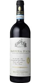 【よりどり6本以上送料無料】 バルベーラ・ダルバ [2018] (ブルーノ・ジャコーザ) Barbera d'Alba [2018] (Casa Vinicola Bruno Giacosa) イタリア/ピエモンテ/バルベーラ・ダルバDOC/赤/750ml