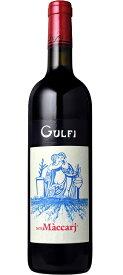 【よりどり6本以上送料無料商品】ネロマッカリ [2015] (グルフィ) Neromaccarj [2015] (Azienda Agricola GULFI) 【赤ワイン イタリア シチーリア キアラモンテ・グルフィ】