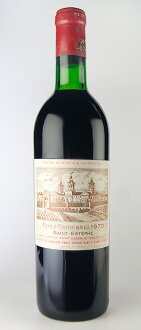 1970 Chateau-Kos-death Turner [1970] MEDOC rating, level 2, AOC Estèphe Chateau Cos d ' Estournel AOC Saint-Estephe