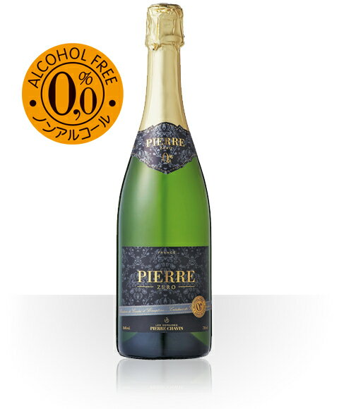 ピエール・ゼロ ブラン・ド・ブラン [NV] (ピエール・シャヴァン) Pierre Zero Blanc de Blancs [NV] (Domaines Pierre Chavin) 【ノンアルコールワイン】【スパークリング】【清涼飲料水】【ブドウジュース】