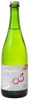 750 ml of five domestic cider set (Tanba wine) Cidre