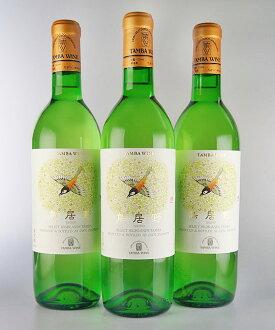720 ml of three Toriino white sets (Tanba wine)