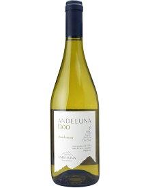 アンデルーナ シャルドネ (アンデルーナ・セラーズ) Andeluna Chardonnay (Andeluna Cellars) 白/アルゼンチン/メンドーサ/750ml