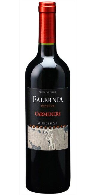 カルムネール レゼルバ [2015] (ヴィーニャ・ファレルニア) Carmenere Reserva [2015] (Vina Falernia) 【赤 ワイン】【チリ】