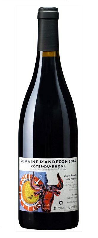 コート・デュ・ローヌ・ヴィエイユ ヴィーニュ [2017] (ドメーヌ・ダンデゾン) Cotes du Rhone Vieilles Vignes [2017] (Domaine d'Andezon) 【赤 ワイン】【フランス】【コート・デュ・ローヌ】