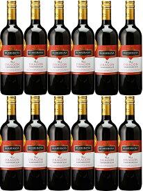 [12本セット] テンプラニーリョ・ドラゴン・ビノ・デ・ラ・ティエラ (ボデガス・ベルベラーナ) Tempranillo Dragon Vino de la Tierra (Bodegas Berberana) 【現行ヴィンテージ 赤ワイン スペイン】
