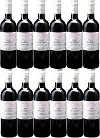 [12本セット] ペイ・ドック・ルージュ・キュヴェ・デ・アマンディエ [2018] (プロデュクトール・レウニ) Pays d'Oc Rouge Cuvee des Amandiers [2018] (Producteurs Reunis) 【赤ワイン フランス ラングドック・ルション】