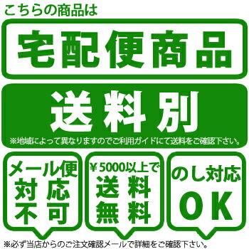 【1食70円】【お買い得業務用商品!】『生パスタリングイネ50食』