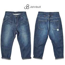 JOHNBULL[LADY'S] ジョンブル[レディース]スリークォーターワークパンツカラー:015インディゴブルー