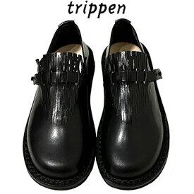 30%OFF SALE【Ladies】セールTrippenトリッペン【trippen 正規販売店】ストラップシューズ カラー:BLK-BK (ブラック)