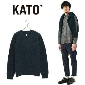 KATO` (カトー)シェットランドラグランニット☆日本国内送料・代引手数料無料☆