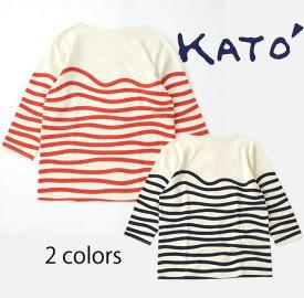 KATO` BASIC (カトーベーシック)七分袖 蛇行ボーダーカットソー