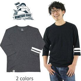 MOMOTARO JEANS(桃太郎ジーンズ)GTBジンバブエコットン七分袖Tシャツ【正規取扱品】