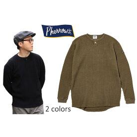 PHERROW'S(PHERROWS)/フェローズビッグワッフルヘンリーネックロングスリーブTシャツ☆日本国内送料・代引手数料無料☆本品はポイント+4倍です!