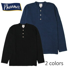 PHERROW'S(PHERROWS)/フェローズ度詰めヘビー天竺ヘンリーネックTシャツ本品はポイント+4倍です!