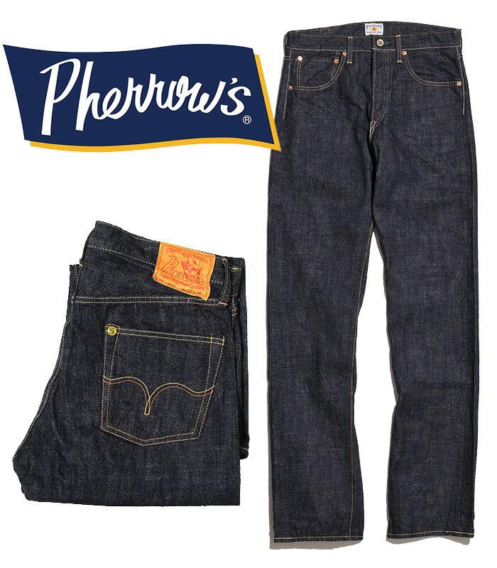 """※送料・代引手数料無料※PHERROW'S(PHERROWS)/フェローズオリジナルストレートジーンズ """"421SW""""STARCHED WASH(スターチドウォッシュ)仕上げ"""