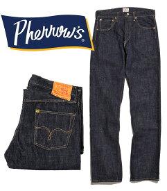 """PHERROW'S(PHERROWS)/フェローズオリジナルストレートジーンズ """"421SW""""STARCHED WASH(スターチドウォッシュ)仕上げ※日本国内 送料・代引手数料無料※本品はポイント+4倍です!"""