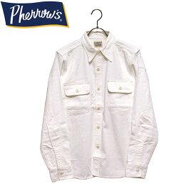 PHERROW'S(PHERROWS)フェローズホワイトシャンブレーワークシャツ※日本国内 送料・代引手数料無料※本品はポイント+4倍です!